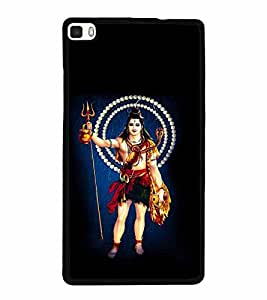 Vizagbeats Lord Siva Back Case Cover for HUAWEI HONOR P8