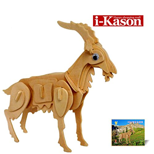 Authentic High Quality i-Kason® New Favorable Imaginative DIY 3D Simulation Model Wooden Puzzle Kit for Children and Adults Artistic Wooden Toys for Children - Sheep