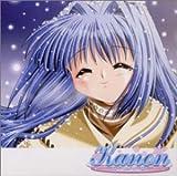 「Kanon?カノン vol.3 水瀬名雪ストーリー」