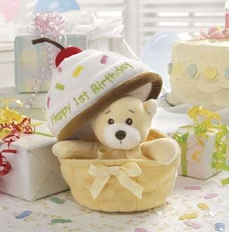 Baby Ganz Cupcake Bear