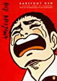 Barefoot Gen: A Cartoon Story of Hiroshima: Vol. 1 (0140251251) by Nakazawa, Keiji