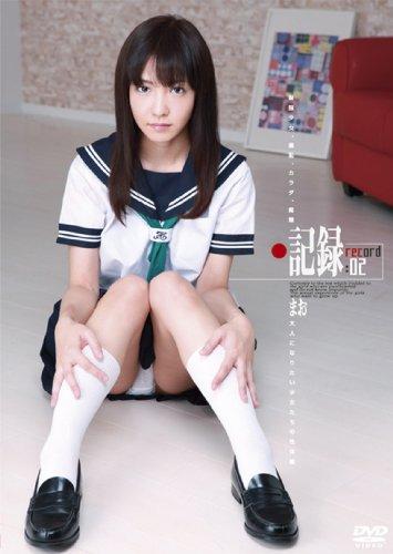 記録/record02 [DVD]