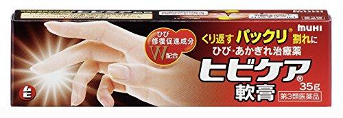 【第3類医薬品】ヒビケア軟膏 35g