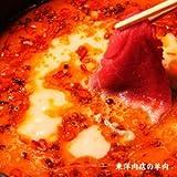 火鍋スープの素