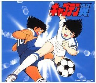 世界に知られるサッカー漫画!『キャプテン翼』の名言