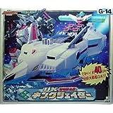 勇者王ガオガイガー G-14 DX超弩級合体 キングジェイダー