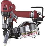 MAX 高圧釘打機 HN-50N2(D) 4854535 HN50N2D