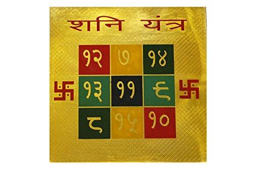 mogul-interior-shani-yantra-yantram-gold-plated-protection-energy-altar-sacred-symbol