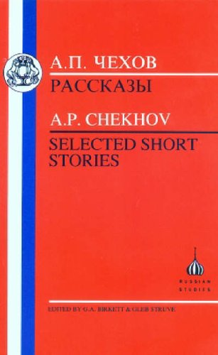 Selected Short Stories (Russian Texts)