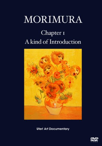 MORIMURA Chapter1: A kind of Introduction [DVD]