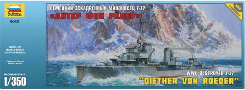 Zvezda - Z9043 - Maquette - Bateau - Destroyer Allods Z-17