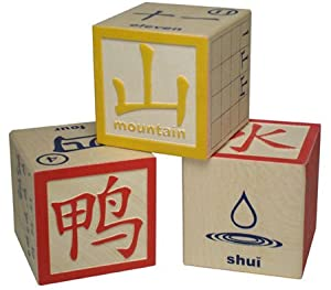Uncle Goose Chinese Character Blocks (32 pcs)