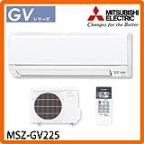 三菱 6畳用 2.2kW エアコン 霧ヶ峰 GVシリーズ MSZ-GV225-W-SET ピュアホワイト MSZ-GV225-W+MUCZ-G225