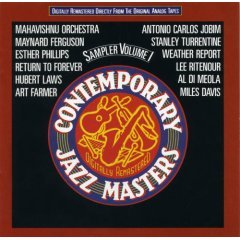 ... by Lee Ritenour, Maynard Ferguson, Esther Phillips, Miles Davis and Weather Report