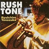 RUSH TONE / 土濃塚隆一郎 (演奏) (CD - 2003)