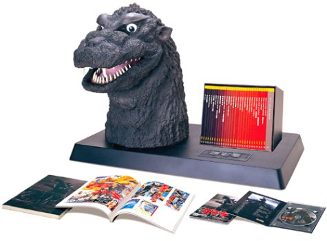 GODZILLA FINAL BOX [DVD]