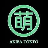 AKIBA蒔絵シール 丸萌AKIBA蒔絵 丸萌/GR
