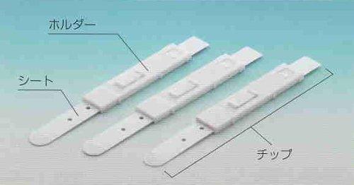 酸素分析装置 唾液アミラーゼモニター チップ 20テスト分 ×3個セット