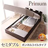 ガス圧式跳ね上げ収納ベッド【Primum】プリーム【ボンネルコイルタイプ】セミダブル | ホワイト