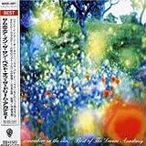サムホエア・イン・ザ・サン...ベスト・オブ・ザ・ドリーム・アカデミー / ドリーム・アカデミー (CD - 1999)
