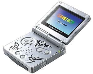 Game-Boy Advance SP Tribal Edition - Argent