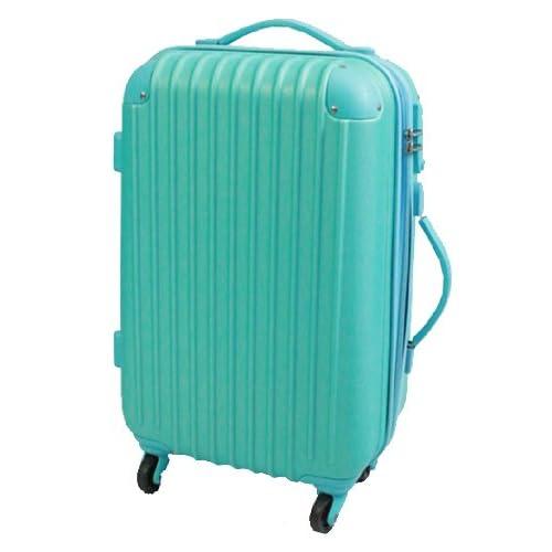 スーツケース ABPC-3 M 藍