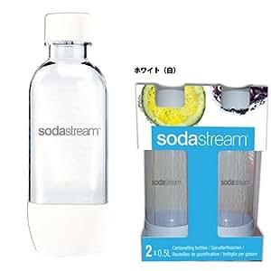 ソーダストリーム 専用ボトル500mL 2本セット (ホワイト)