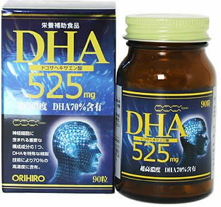 オリヒロ DHA525 90粒