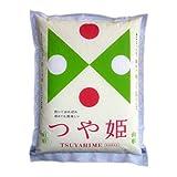 【精米】山形県産 特別栽培米 白米 つや姫5kg 平成28年度