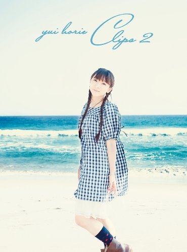 yui horie CLIPS 2 [DVD]