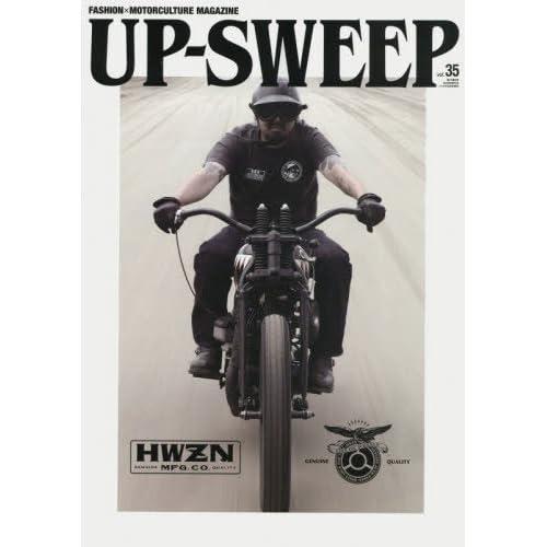 UP SWEEP(アップスイープ)(35) 2016年 09 月号 [雑誌]: バイキチ 増刊