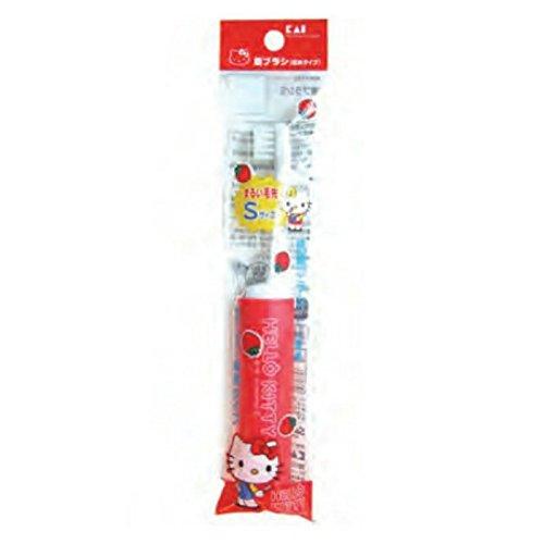 貝印 歯ブラシ S KK1715