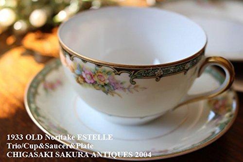 オールドノリタケ OLD Noritake エステル/ESTLEE トリオ カップ&ソーサー&ケーキプレート