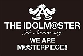 "THE IDOLM@STER 9th ANNIVERSARY WE ARE M@STERPIECE!! Blu-ray ""PERFECT BOX!"" (完全生産限定)"