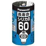 パナソニック 長寿命シリカ電球 100V 60W E26口金 LW100V54WL