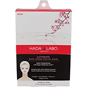 Hada Labo Tokyo Ultimate Anti-Aging Facial Mask, 2.8 Fluid Ounce