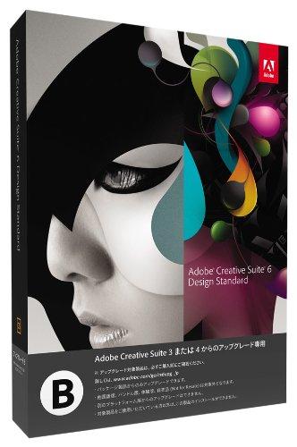 Adobe Creative Suite 6 Design Standard Macintosh版 アップグレード版「B」(CS4/3からのアップグレード) (旧製品)