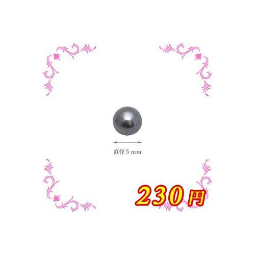 Bonnail×Manicloset オーブパール コールドパウダー 5mm