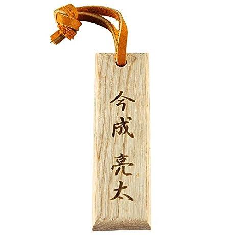MIZUNO(ミズノ) バット材キーホルダー 今成亮太 阪神タイガース 1GJRTT710049 今成亮太 背番号49