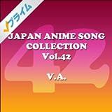 Japan Animesong Collection Vol. 42 [アニソン ジャパン]