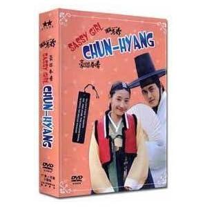 Sassy Girl Chun-Hyang Korean Drama