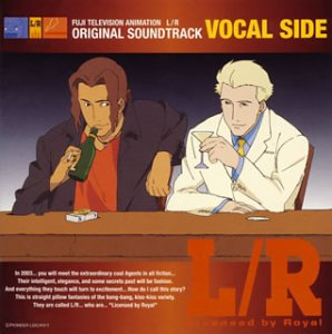 L/R オリジナルサウンドトラック VOCAL SIDE