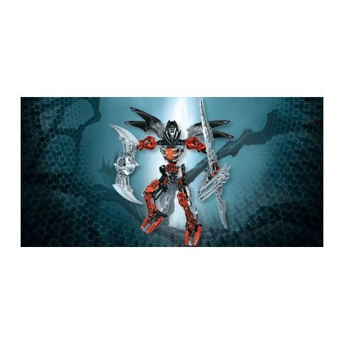 LEGO 8953 BIONICLE Makuta Icarax Limited Edition (japan import) günstig kaufen