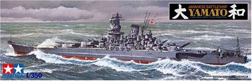 1/350 艦船 No.14 1/350 日本海軍 戦艦 大和 78014