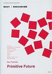 Sou Fujimoto: Primitive Future