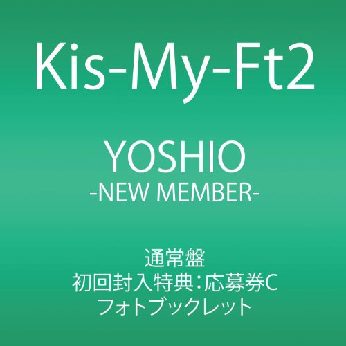 YOSHIO -NEW MEMBER- (通常盤) [DVD]