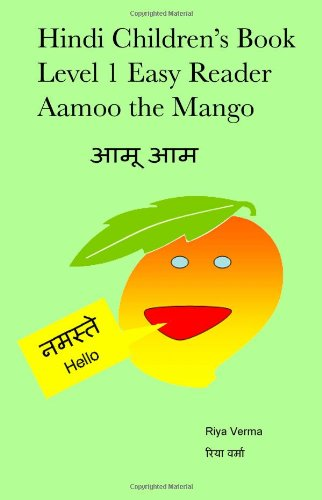 Hindi Children's Book Level 1 Easy Reader Aamoo The Mango (Hindi Edition)