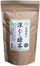 2814512416123753220933590 Japanese Pure Green Tea 65288333g1174oz65289 Sen-Cha Ryoku-Cha Extra Volum
