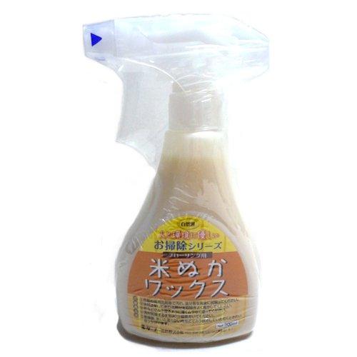 米ぬかワックス 300ml ※フローリング用