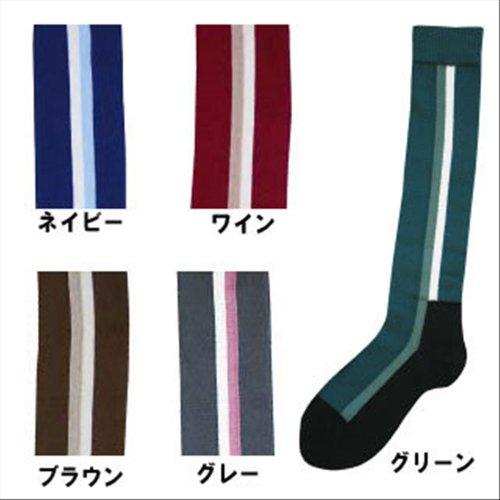 メラクロンストライプハイ Sox regular size green color (marine)